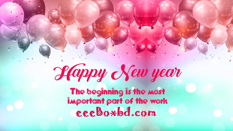 Wishes you all the best in the New Year! Happy New Year!